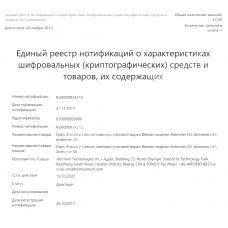 Antminer S9 - 13.5TH/s б/у с нбп/обп